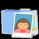 Blue folder pictures-128