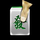 Run Mahjong