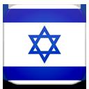 Israel-128