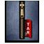 Tar gold blue icon